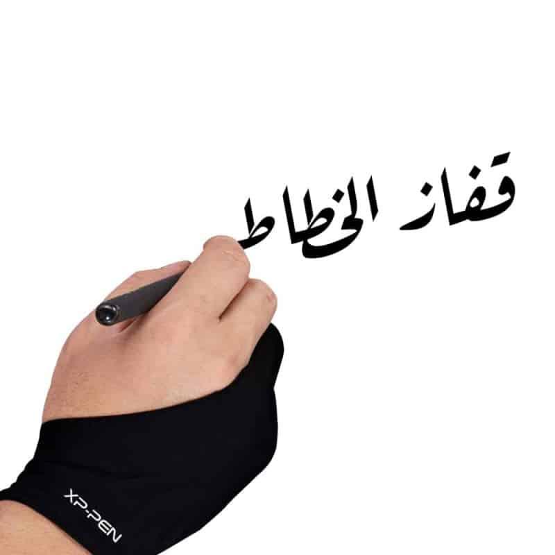 Calligrapher Glove
