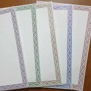 squares training paper