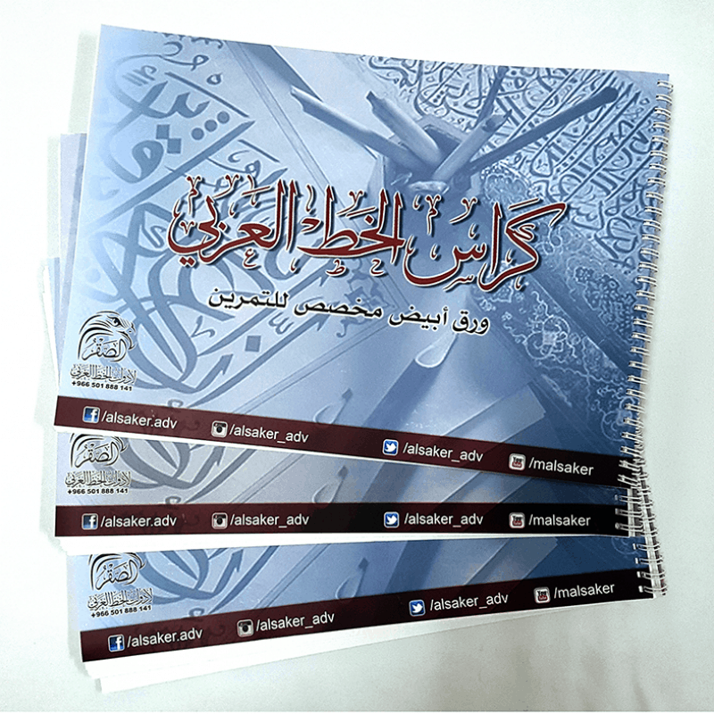 glossy paper for training